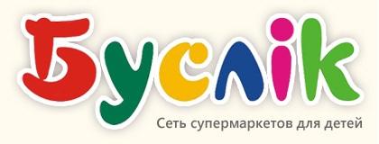 External link to the Buslik website